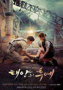 ชีวิตเพื่อชาติ-รักนี้เพื่อเธอ-descendants-of-the-sun-ตอนที่-1-16-พากย์ไทย-จบ-