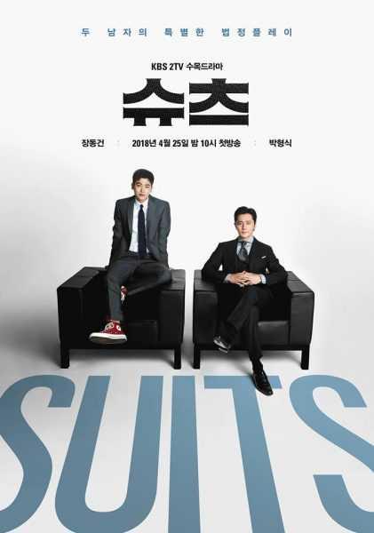 คู่ป่วนทนายจอมกวน-suits-ตอนที่-1-16-พากย์ไทย-จบ-