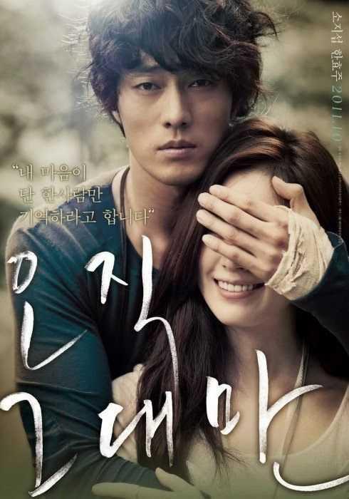 always-กอด-คือสัญญา-หัวใจ-ฝากมาชั่วนิรันดร์-พากย์ไทย