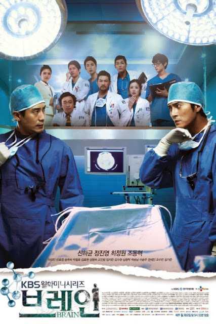 ศึกสมอง-ประลองหัวใจ-brain-ตอนที่-1-20-พากย์ไทย-จบ-