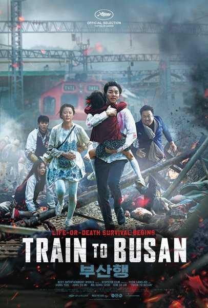 ด่วนนรกซอมบี้คลั่ง-train-to-busan-พากย์ไทย