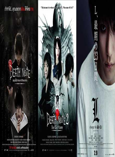 death-note-ภาค-1-3-พากย์ไทย