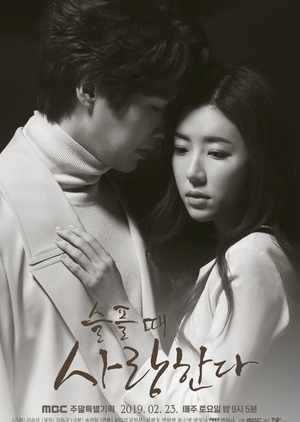 ปมรักในรอยช้ำ-love-in-sadness-ตอนที่-1-20-พากย์ไทย-จบ-