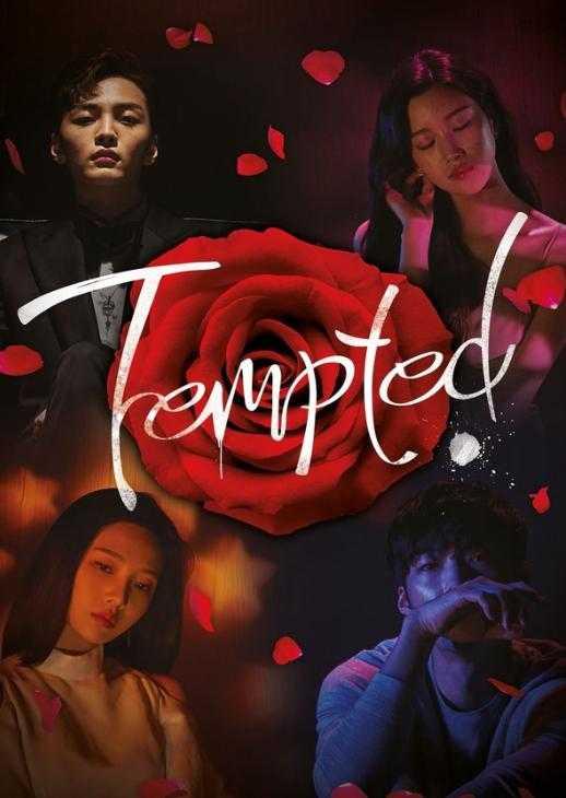 tempted-2018-ตอนที่-1-32-ซับไทย-จบ-