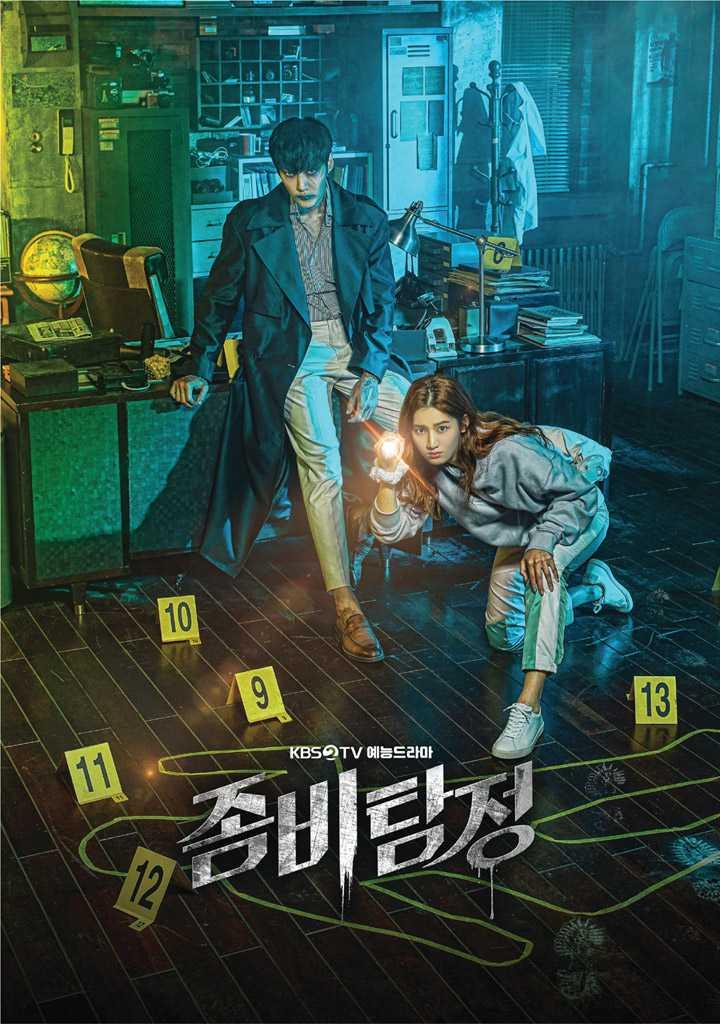 zombie-detective-ซอมบี้นักสืบ-2020-ตอนที่-1-24-พากย์ไทย-จบ-