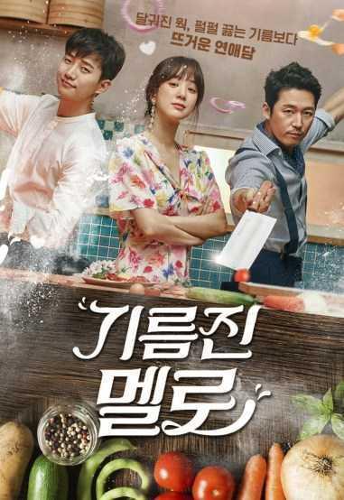 กระทะเลิฟเสิร์ฟรัก-wok-of-love-ตอนที่-1-38-พากย์ไทย-จบ-