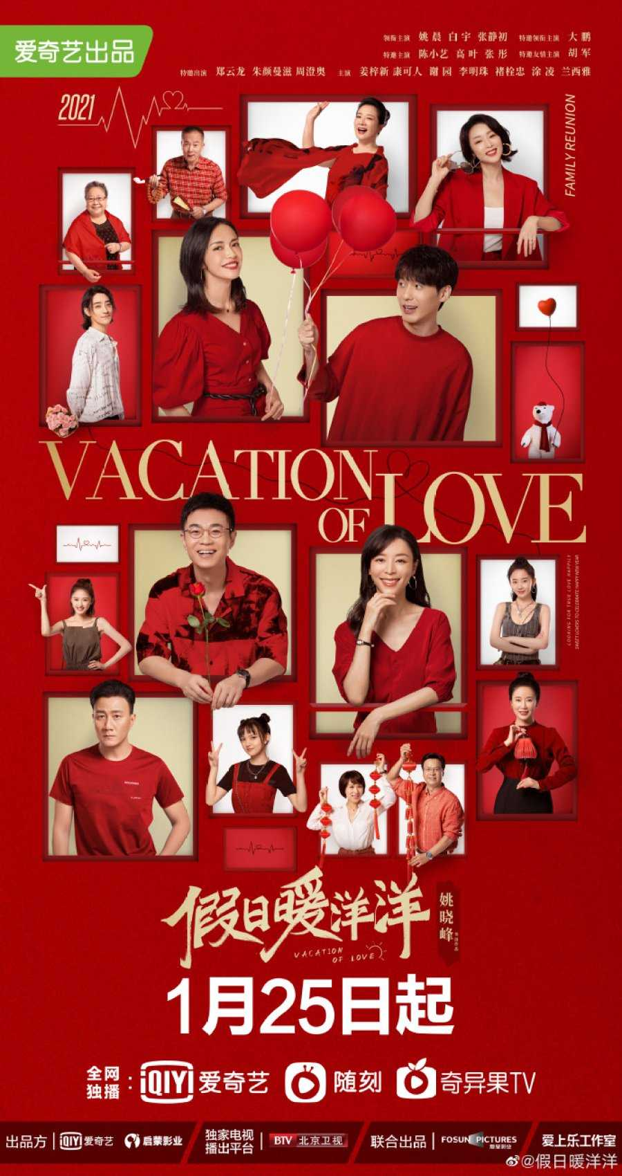 vacation-of-love-พักร้อนนี้มีรัก-2021-ตอนที่-1-35-ซับไทย-จบ-