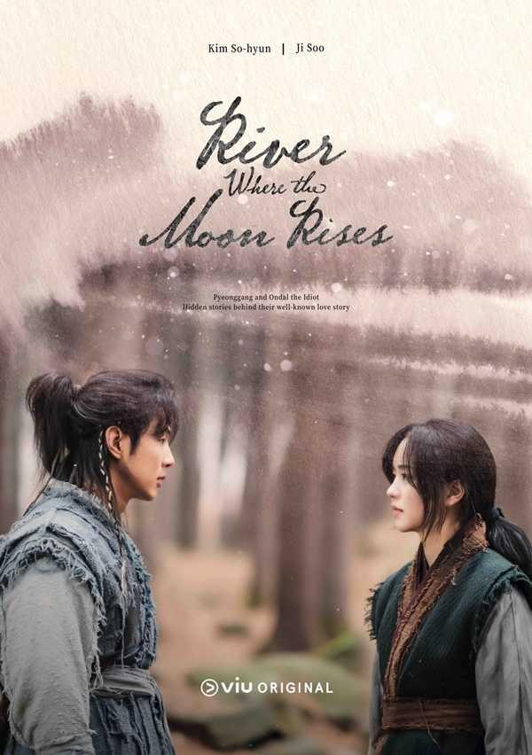 river-where-the-moon-rises-2021-ตอนที่-1-40-ซับไทย-จบ-