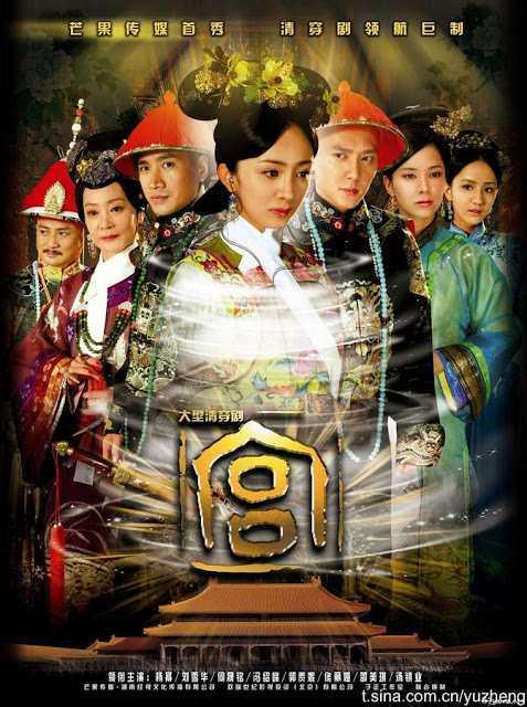 เจาะเวลาตามหาหัวใจ-palace-ตอนที่-1-41-พากย์ไทย-จบ-