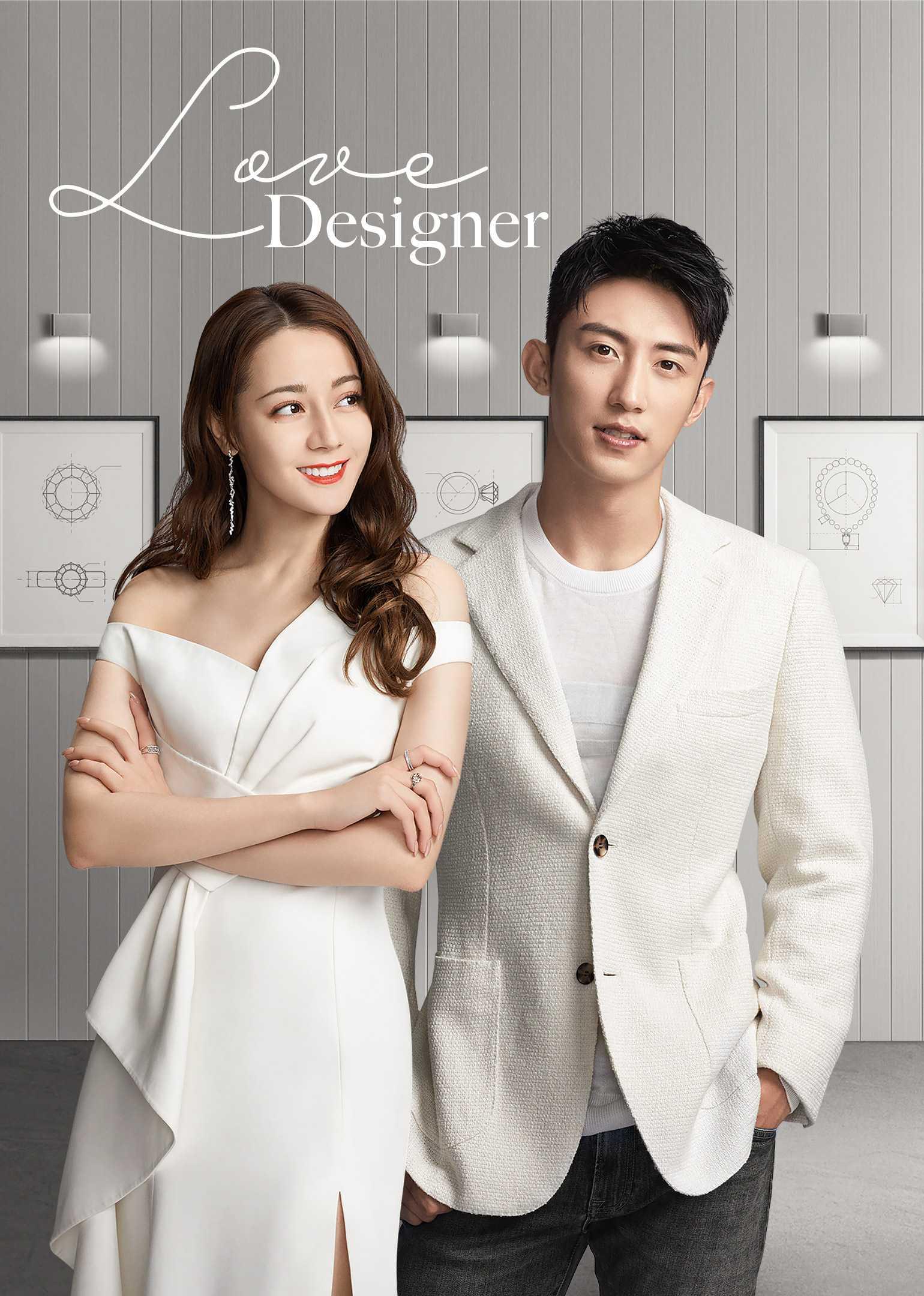 ออกแบบรักฉบับพิเศษ-love-designer-2020-ซับไทย-ตอนที่-1-17-ยังไม่จบ-