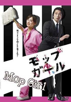 mop-girl-ตอนที่-1-10-ซับไทย-จบ-