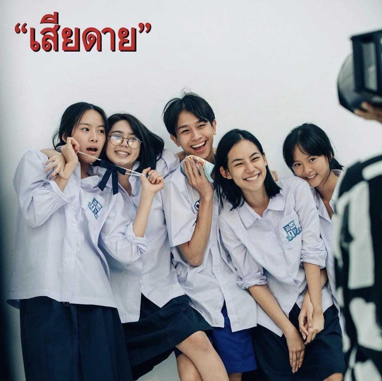เสียดาย-2020-ตอนที่-1-24-พากย์ไทย