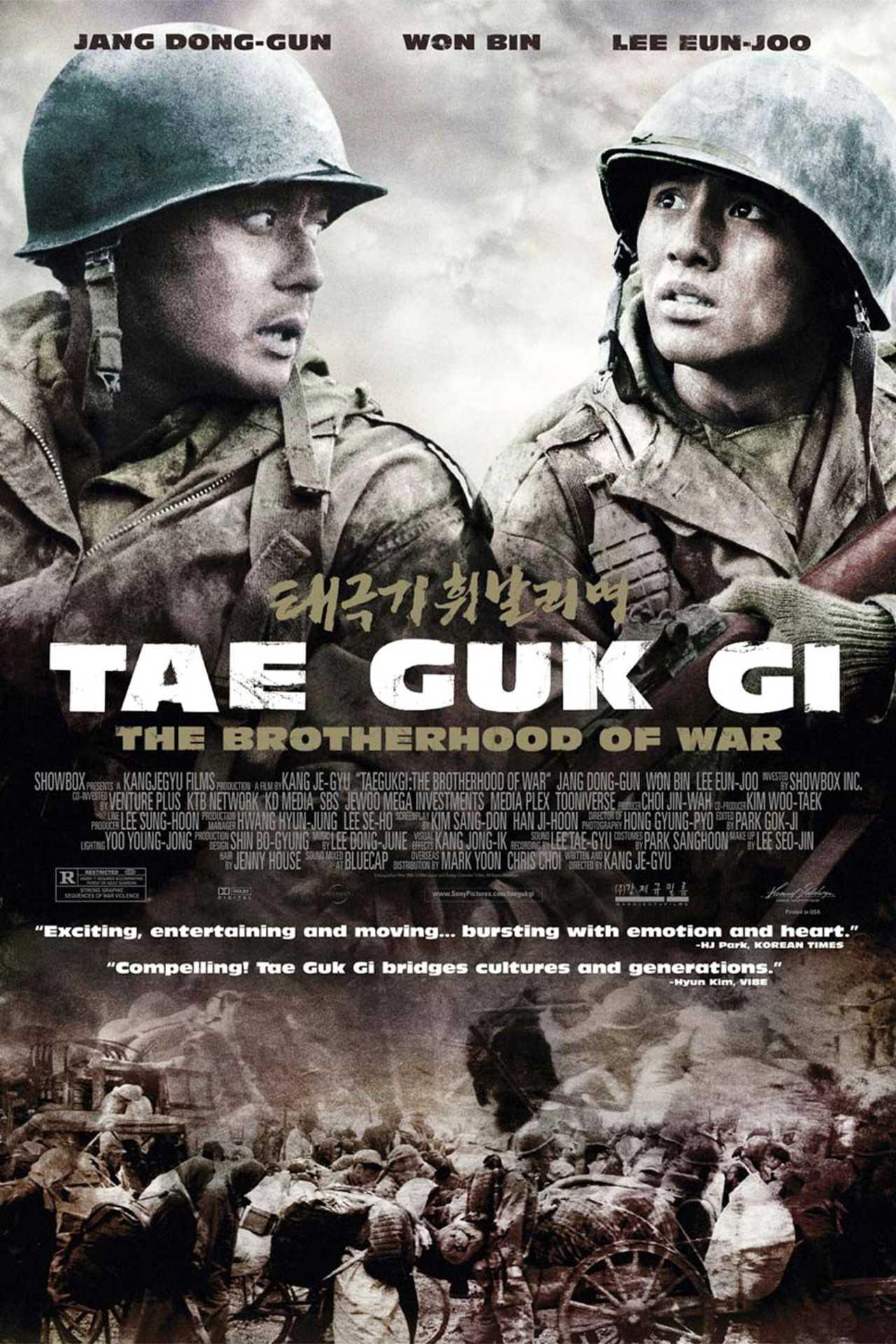 เทกึกกี-เลือดเนื้อ-เพื่อฝัน-วันสิ้นสงคราม-taegukgi-the-brotherhood-of-war-พากย์ไทย