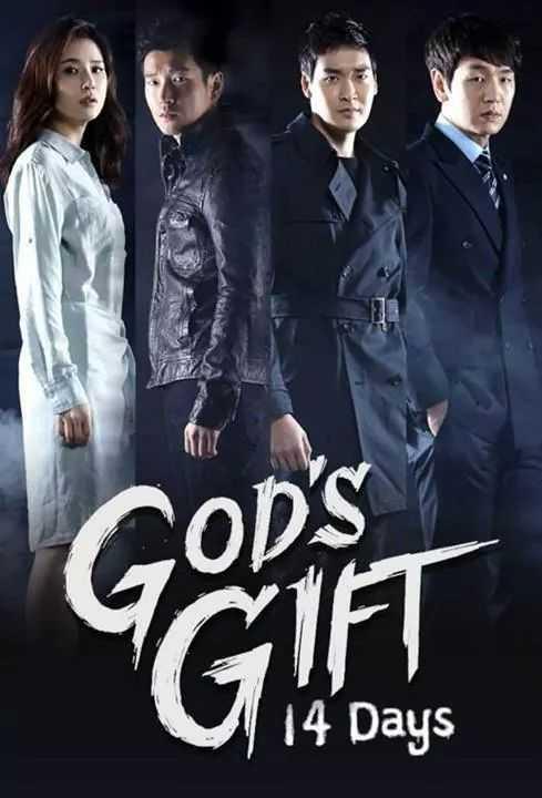 14-วัน-สวรรค์กำหนด-god-��s-gift-��-14-days-ตอนที่-1-16-พากย์ไทย-จบ-