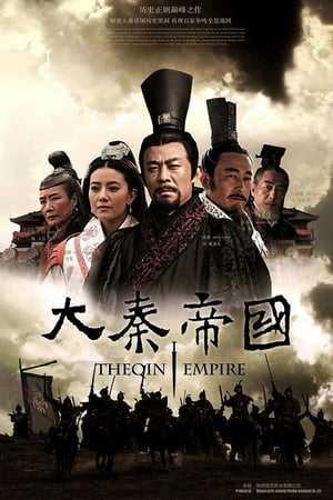 the-qin-empire-ซีซั่น-2-ตอนที่-1-39-พากย์ไทย-จบ-