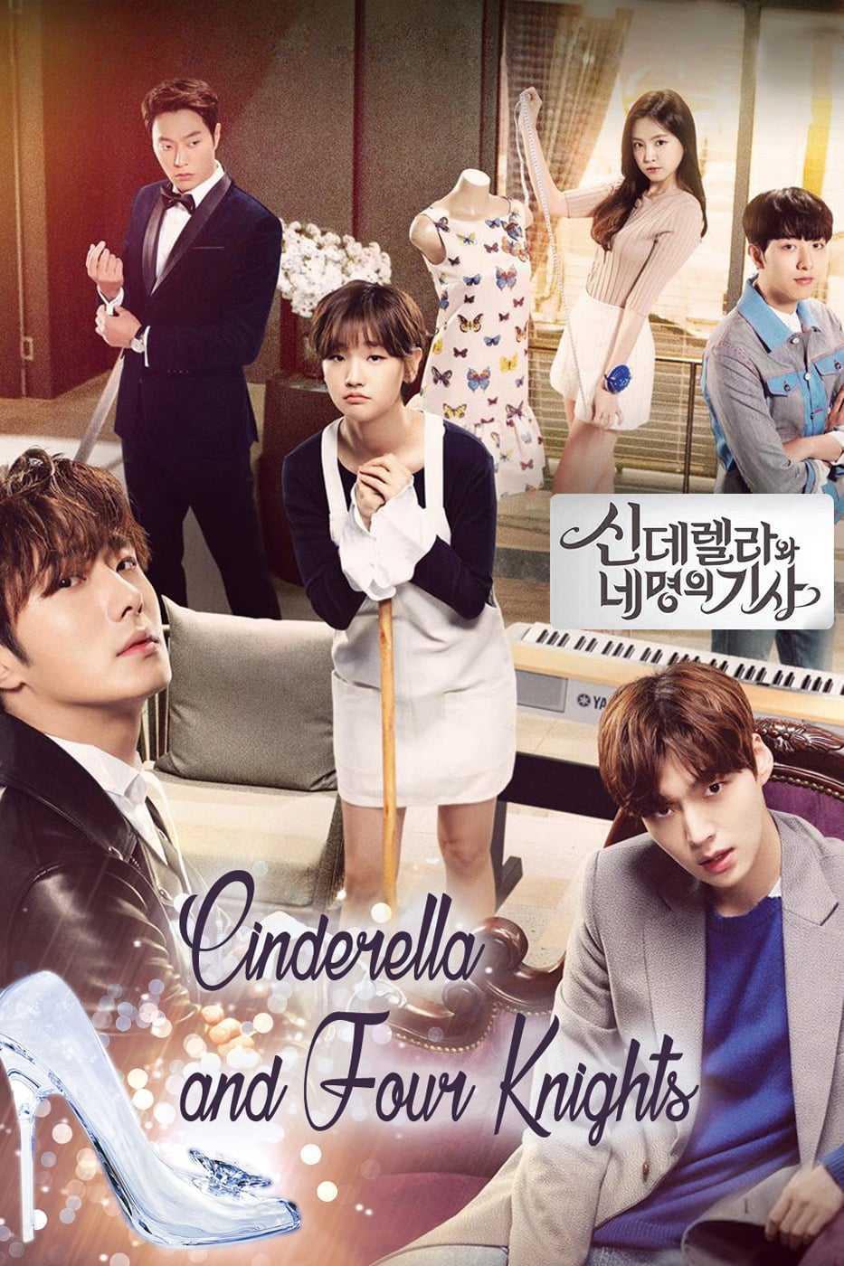 ปิ๊งรักยัยซินเดอเรลล่า-cinderella-and-four-knights-ตอนที่-1-16-พากย์ไทย-จบ-