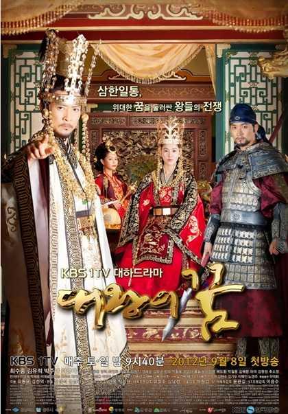 dream-of-the-emperor-ชุนชู-ยอดบุรุษพิทักษ์แผ่นดิน-2012-ตอนที่-1-70-พากย์ไทย-จบ-