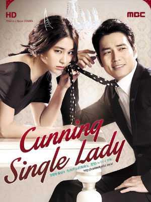 เล่ห์รักยัยตัวร้าย-cunning-single-lady-ตอนที่-1-16-พากย์ไทย-จบ-