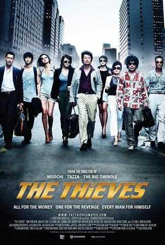 10-ดาวโจร-ปล้นโคตรเพชร-the-thieves-พากย์ไทย
