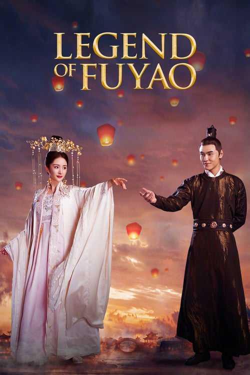 จอมนางเหนือบัลลังก์-legend-of-fuyao-2020-ตอนที่-1-66-พากย์ไทย-จบ-