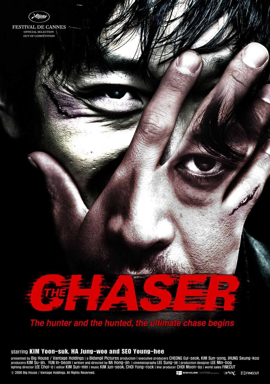 โหด-ดิบ-ไล่-ล่า-the-chaser-2008-พากย์ไทย-จบ