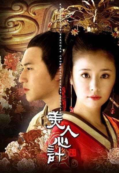 จอมนางชิงบัลลังก์-beauty-��s-rival-in-palace-ตอนที่-1-40-พากย์ไทย-จบ-