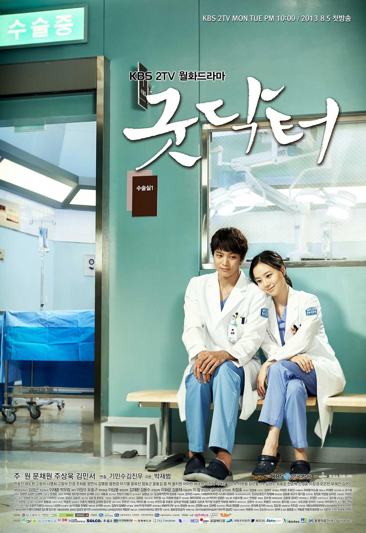 good-doctor-ฟ้าส่งผมมาเป็นหมอ-ตอนที่-1-20-พากย์ไทย-จบ-