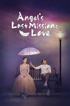 angel-s-last-mission-love-รักสุดใจ-นายเทวดาตัวป่วน-2019-ตอนที่-1-16-พากย์ไทย-จบ-