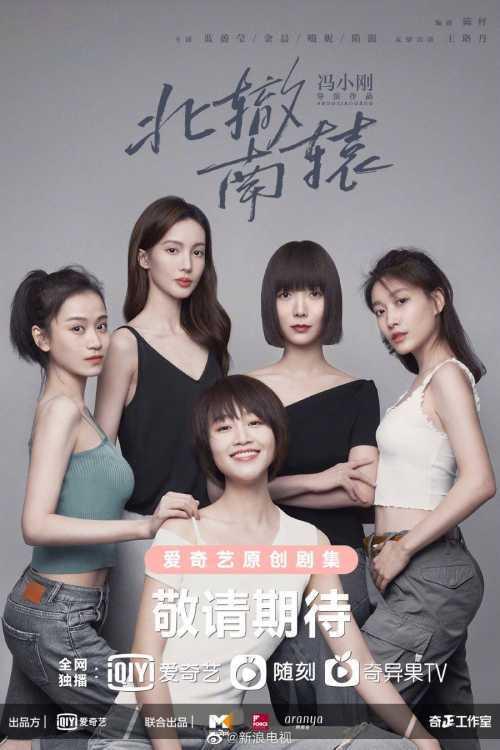 เพื่อนหญิง-วิ่งตามฝัน-crossroad-bistro-2021-ซับไทย-ตอนที่-1-30-จบ-
