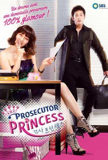 prosecutor-princess-วุ่นนักรัก-อัยการ-2010-ตอนที่-1-16-ซับไทย-จบ-