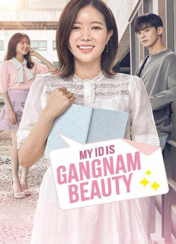 กังนัมบิวตี้-รักนี้ไม่มีปลอม-my-id-is-gangnam-beauty-ตอนที่-1-16-พากย์ไทย-จบ-