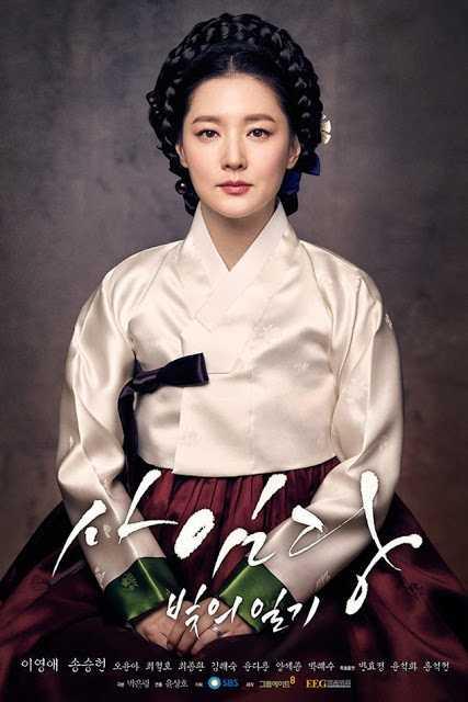 ซาอิมดัง-บันทึกรักตำนานศิลป์-saimdang-light-s-diary-ตอนที่-1-38-พากย์ไทย-จบ-