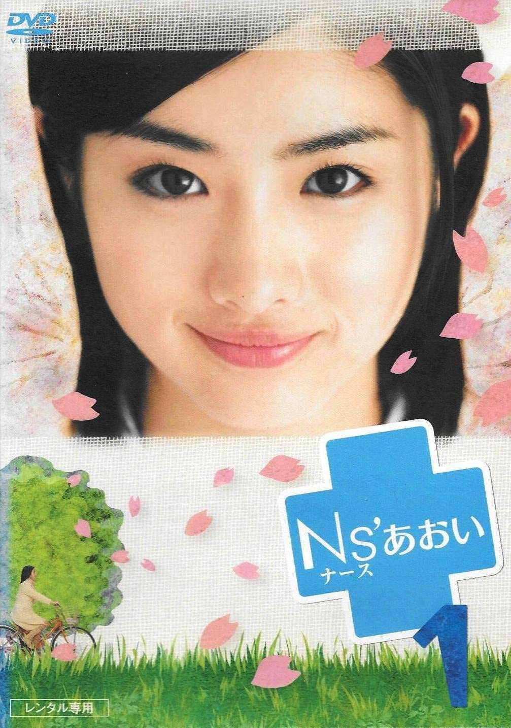 nurse-aoi-2006-ตอนที่-1-11-ซับไทย-จบ-