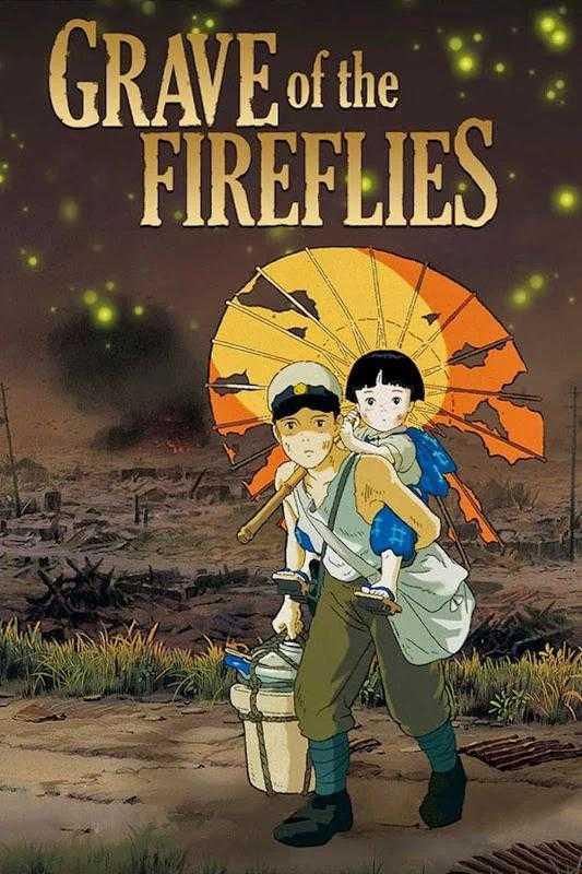 grave-of-the-fireflies-สุสานหิ่งห้อย-พากย์ไทย
