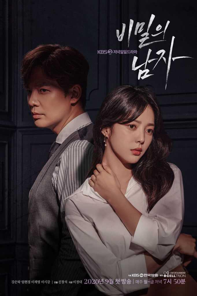 ตกหลุมรักจันทรา-moonlight-romance-2021-ซับไทย-ตอนที่-1-24-จบ-