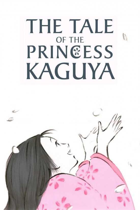 เจ้าหญิงกระบอกไม้ไผ่-the-tale-of-princess-kaguya-พากย์ไทย