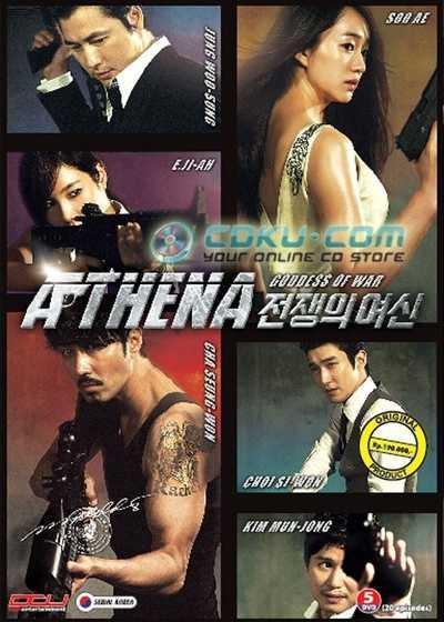 นักฆ่า-ล่า-สวยสังหาร-athena-goddess-of-war-ตอนที่-1-20-พากย์ไทย-จบ-