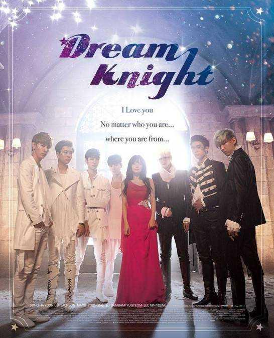 dream-knight-ตอนที่-1-12-ซับไทย-จบ-