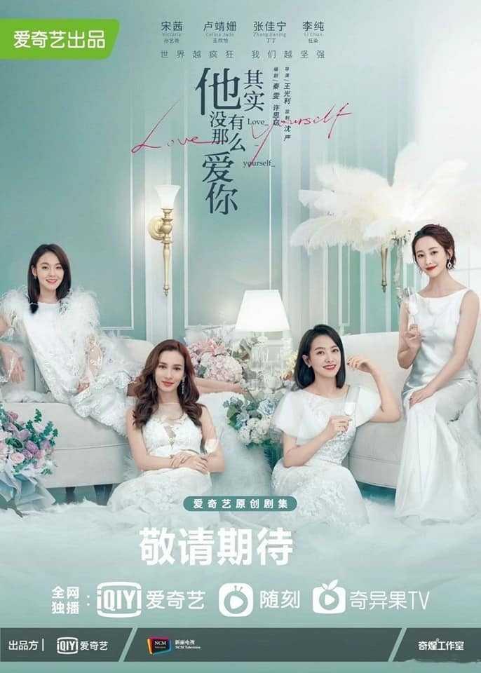love-yourself-รักเกิดที่เซี่ยงไฮ้-2020-ตอนที่-1-36-ซับไทย-จบ-