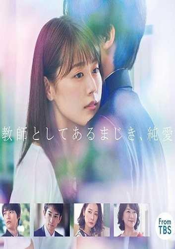 chugakusei-nikki-ตอนที่-1-11-ซับไทย-จบ-