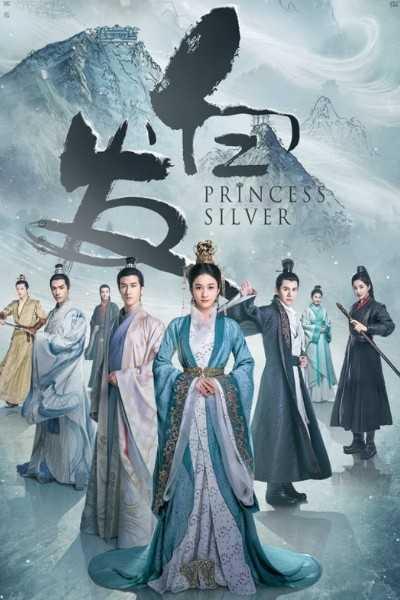 princess-silver-คำสาปรัก-ชายาผมขาว-2021-ตอนที่-1-58-พากย์ไทย-จบ-