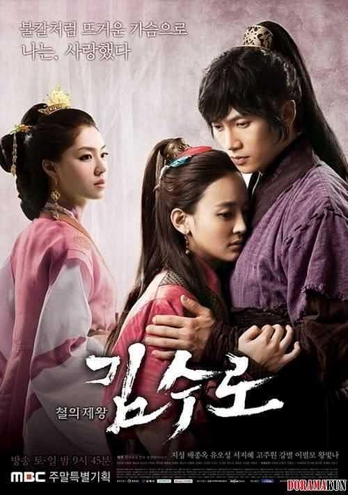 kim-soo-ro-คิมซูโร-2010-ตอนที่-1-32-ซับไทย-จบ-