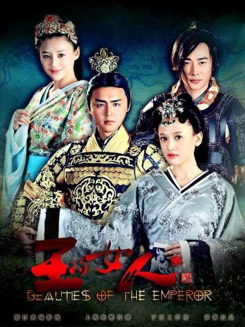 beauties-of-the-emperor-ตอนที่-1-23-พากย์ไทย-จบ-