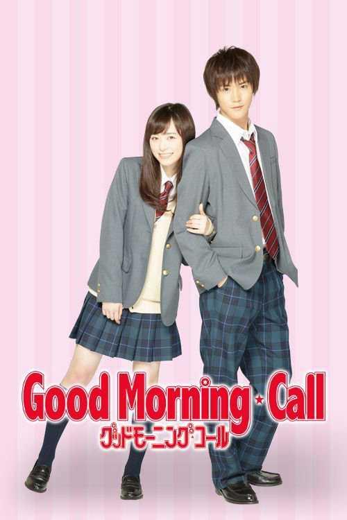 อรุณสวัสดิ์ส่งรักมาทักทาย-good-morning-call-season-1-ตอนที่-1-17-ซับไทย-จบ-