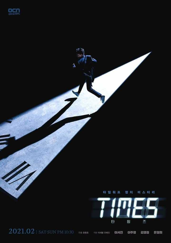 times-2021-ตอนที่-1-12-ซับไทย-จบ-