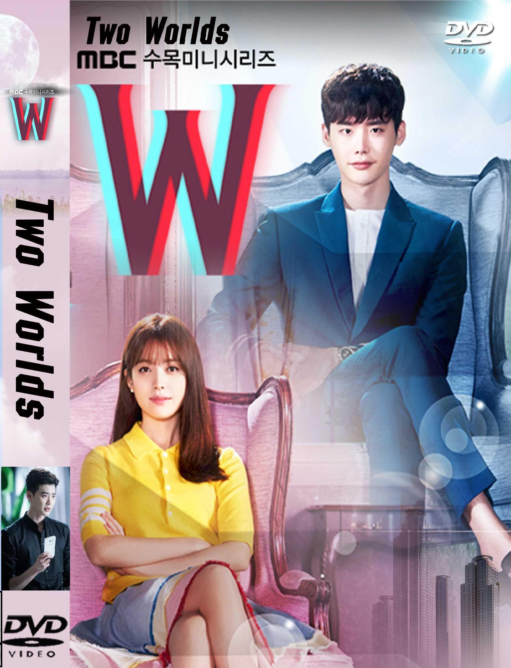 w-two-worlds-รักข้ามมิติ-ตอนที่-1-16-พากย์ไทย-จบ-