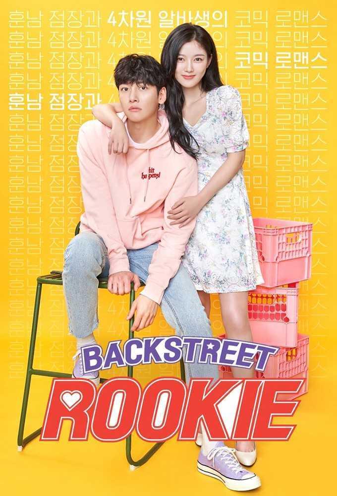 backstreet-rookie-สะดุดรัก-24-ชั่วโมง-2020-ตอนที่-1-16-พากย์ไทย-จบ-