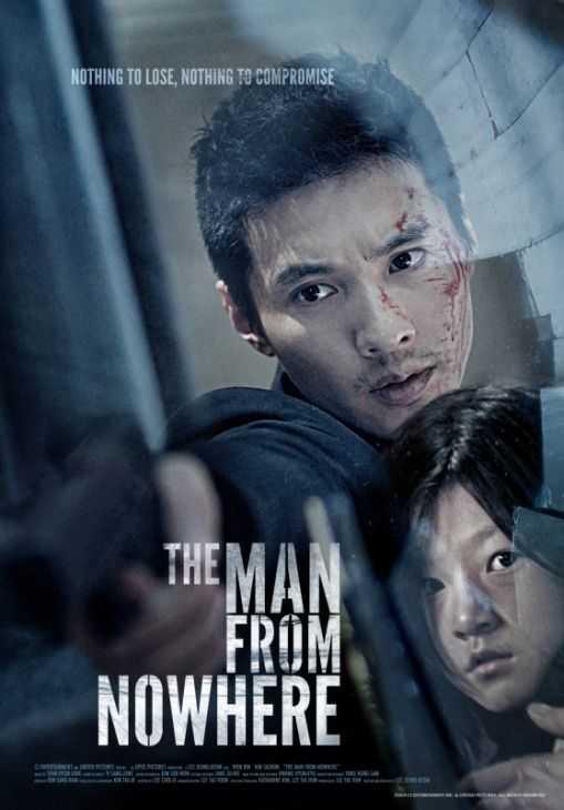 นักฆ่าฉายาเงียบ-the-man-from-nowhere-2010-พากย์ไทย