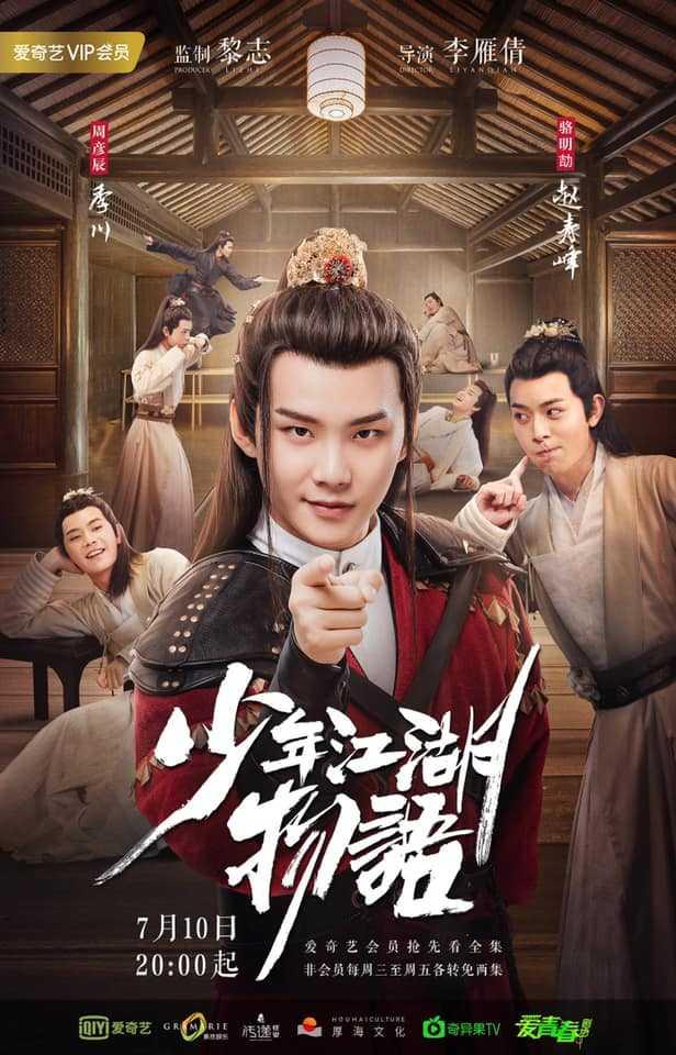 the-birth-of-the-drama-king-ตอนที่-1-24-ซับไทย-จบ-