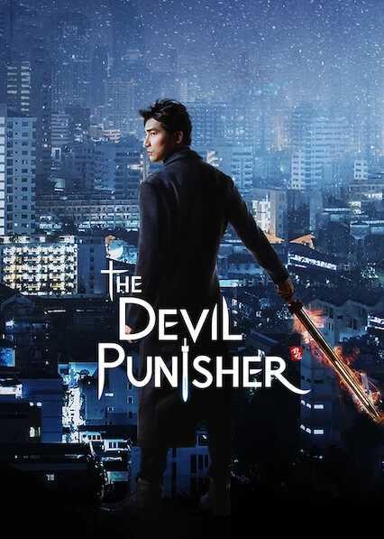 the-devil-punisher-ผู้พิพากษ์ปีศาจ-2020-ซีซั่น-1-ตอนที่-1-20-ซับไทย-จบ-